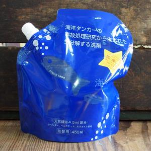海へ… 洗濯用液体洗剤 詰め替えパック 480ml