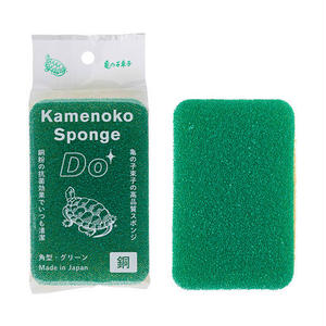 亀の子スポンジ Do 角型 Green
