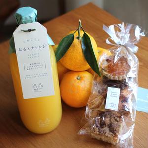 【4/16より予約開始】THANKS MOM GIFT (ジュウースと果実とNEIGHBOR FOOD特製の焼菓子のセット) 限定30セット