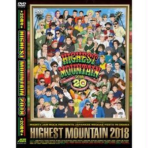 MIGHTY JAM ROCK「HIGHEST MOUNTAIN 2018 -20周年- JAPANESE REGGAE FESTA IN OSAKA  」DVD2枚組