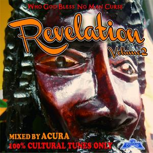 FUJIYAMA 「REVELATION vol.2 -100%RASTA ARTIST ONLY」Mixed by ACURA