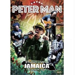 """BUSH HUNTER「 PETER MAN """"STUDIO LIVE IN JAMAICA """"ACOUSTIC EDIT"""" 」(DVD)"""