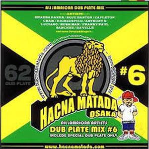 HACNAMATADA「Vol.6  ALL JAMAICAN ARTIST MIX」