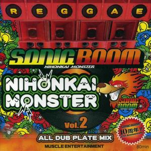 SONIC BOOM 「 NIHONKAI MONSTER vol.2(ALL DUB MIX)」