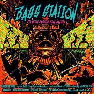 PART2STYLE 「BASS STATION」REMIX ALBUM