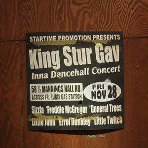 ジャマイカイベントサイン(イベント告知ボード)KING STUR GAV