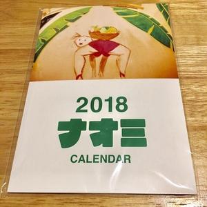 Dynamite Naomi 「2018 ナオミ カレンダー」
