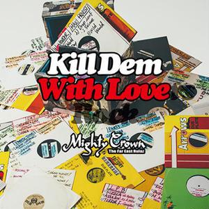 再入荷!MIGHTY CROWN 「KILL DEM WITH LOVERS ROCK」