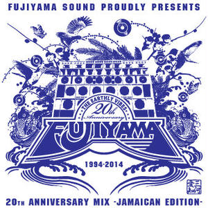 FUJIYAMA 20th Anniversary Jamaican Edition Caption