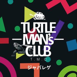 無料ストリーミング TURTLE MAN's CLUB /ジャパレゲ (日本歌謡曲レゲエMIX)