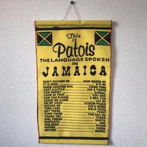 ジャマイカ パトワ語タペストリー  (壁掛け)