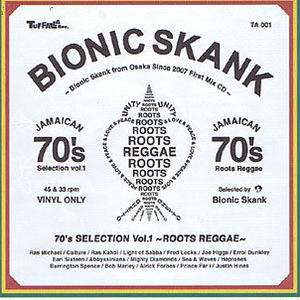 BIONIC SKANK「70'S SELECTION ~ROOTS REGGAE~ vol.1」 【予約】