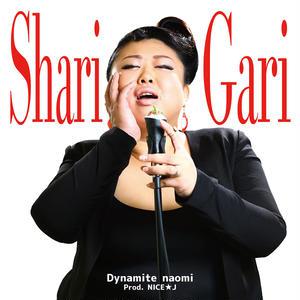 Dynamite Naomi 「#シャリガリ #フディフディ」CD