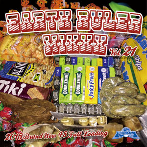 FUJIYAMA 「EARTH RULER MIXXX vol.21 2016 BRAND NEW」Mixed by ACURA