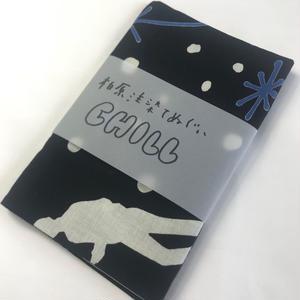 注染てぬぐいCHILL『Ken Boothe(ケンブース)』MADE IN JAPAN