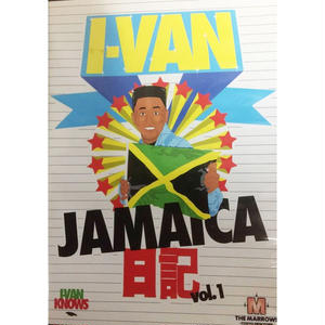 I-VAN「I-VAN JAMAICA日記 vol.1」(DVD)