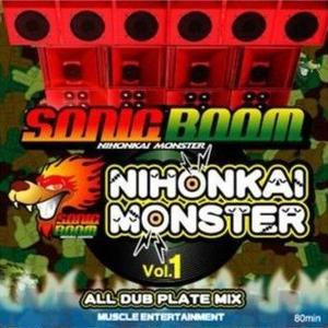 SONIC BOOM 「 NIHONKAI MONSTER vol.1(ALL DUB MIX)」