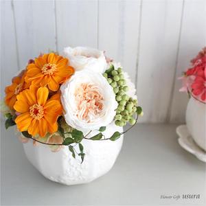オランジュ ~Orange~ / プリザーブドフラワーアレンジ
