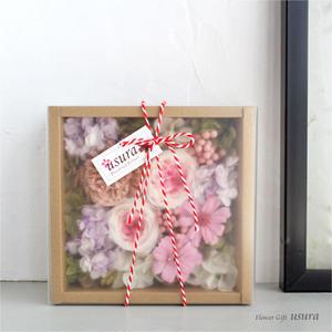 タンドレス ~Tendresse~ / プリザーブドフラワー ボックスアレンジ