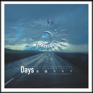 2nd Single「Days」