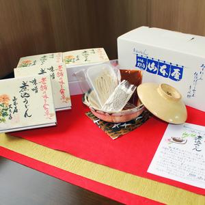名古屋伝統の味噌煮込みうどん<6食セット>