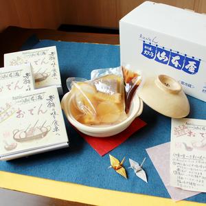 山本屋特製味噌おでん<3食セット>