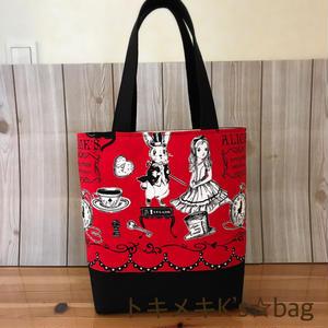 アリス柄☆赤&黒♪シンプルトートバッグ★ハンドメイド