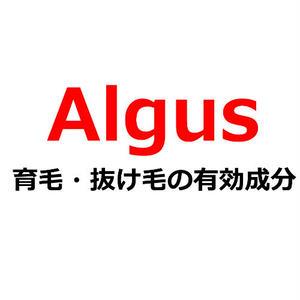 育毛商品の有効成分「Algus-2(アルガス-2)の効果とは?」記事テンプレート(1300文字)