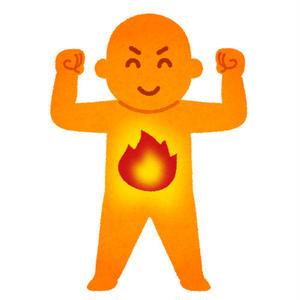 男性向け「脂肪燃焼サプリランキング」記事テンプレート!(ブログ・ペラサイト兼用/1600文字)