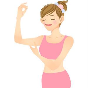 女性向けダイエット「青汁ゼリーランキング」記事テンプレート(ブログ・ペラサイト兼用/1900文字)