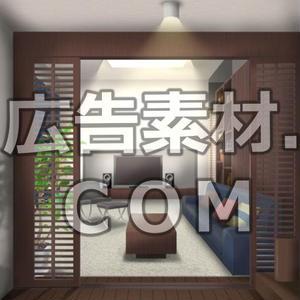 スマホ広告向け背景画像:リビング(夜)