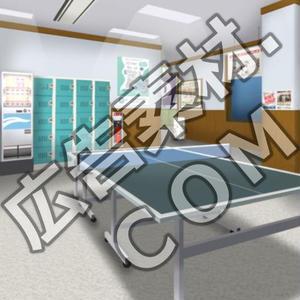 スマホ広告向け背景画像:高級旅館の温泉卓球場