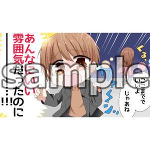 金欠男子(マンガ広告素材4枚)