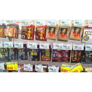 精力剤アフィリエイト「コンビニ・ドラックストアで市販されている精力剤の効果」記事テンプレート(1000文字)