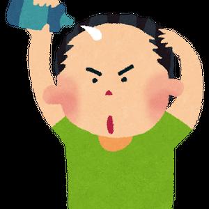 男性向けアフィリエイト「発毛・育毛サロンランキング」記事テンプレート(約2000文字)