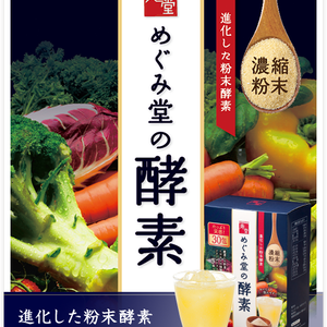 女性向け酵素ドリング7商品の紹介記事!(1400文字)