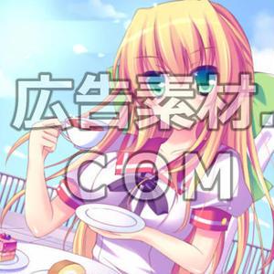【特典スチル2枚付き】ニコニコ動画やゲーム雑誌で話題となった3年の女子高校生キャラスチル画像7枚セット!