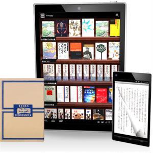 電子書籍ストアアフィリエイトブログを作る記事セットパック!(約23800文字)