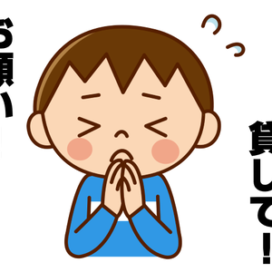 【記事販売】カードローン利用の際のお役立ち記事テンプレート(約15000文字)