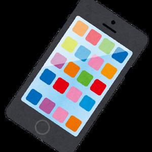 iPhoneを高額で買取りしてもらう方法_記事テンプレート(2600文字)