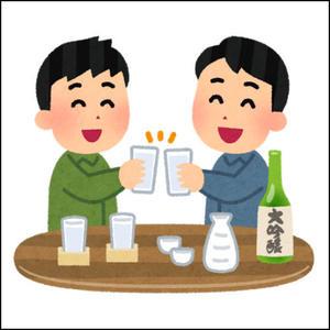 「悪酔いしない日本酒の飲み方」お酒アフィリエイト向け記事のテンプレート!(約1400文字)