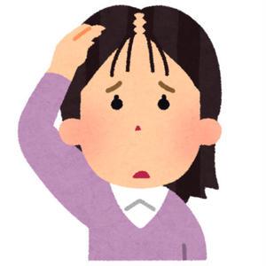 女性の薄毛・抜け毛の原因と解消法_記事テンプレート集(9200文字)