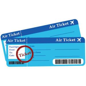 旅行アフィリエイト格安航空券会社「おすすめランキング」ひな型記事テンプレート(約1100文字)