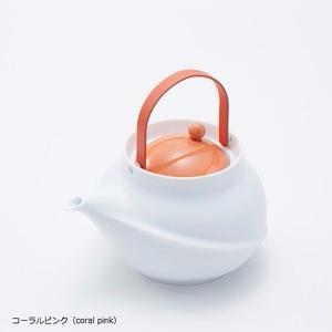 YOnoBI 磁器ティーポット【TANE】コーラルピンク&ライトグリーン