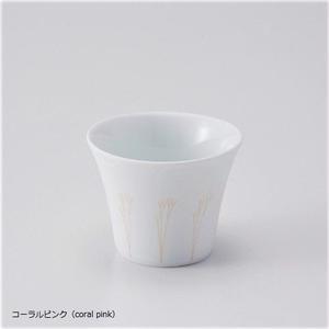 YOnoBI 磁器カップ【G-CUP】coral pink