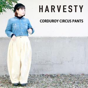 ★残りIVORY:サイズ2限り★HARVESTY-ハーベスティ-CORDUROY CIRCUS PANTS コーデュロイサーカスパンツ (A11716)