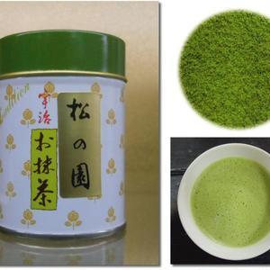 宇治抹茶 【松の園】30g缶入り