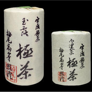 極茶 玉露160g缶箱入り ※送料無料※