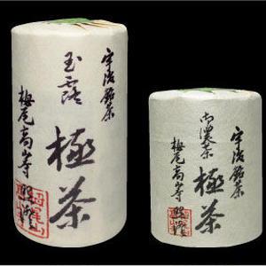 極茶 煎茶160g缶箱入り