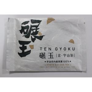 プレミアム茶 碾玉(てんぎょく)8g入り
